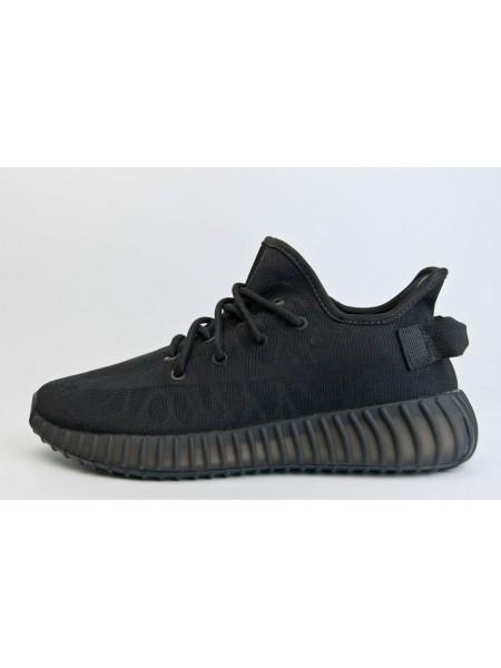 Кроссовки Adidas Yeezy 350 boost v2 Mono Cinder